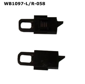 WB1097 - Tilt Latch Assembly